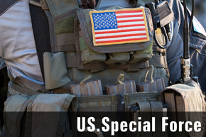 us-special-force