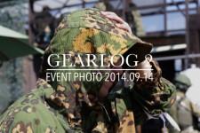 GEARLOG2 EVENT REPORT