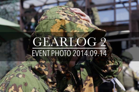 エアガン, サバゲー, 装備, サバイバルゲーム, 格好, ファッション, 服装, GEARLOG2, イベント,サバゲー,写真