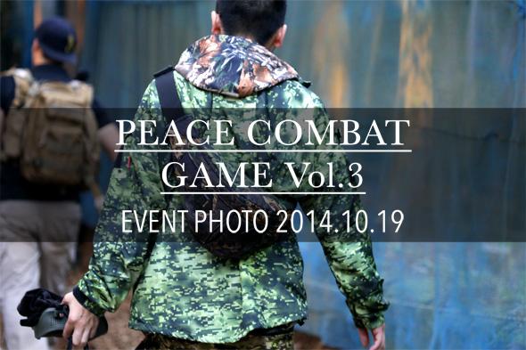 エアガン, サバゲー, 装備, サバイバルゲーム, 格好, ファッション, 服装, PEACE COMBAT vol3, event photo, SEALs, イベント写真
