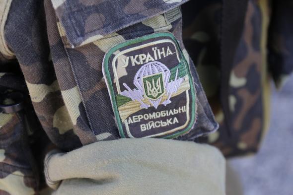 ウクライナ,パッチ,ミリタリー,サバゲー,ブタン迷彩