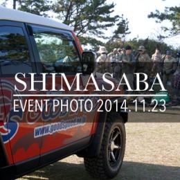 shimasaba_report-00