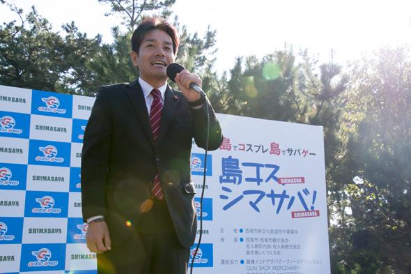 shimasaba_report-29