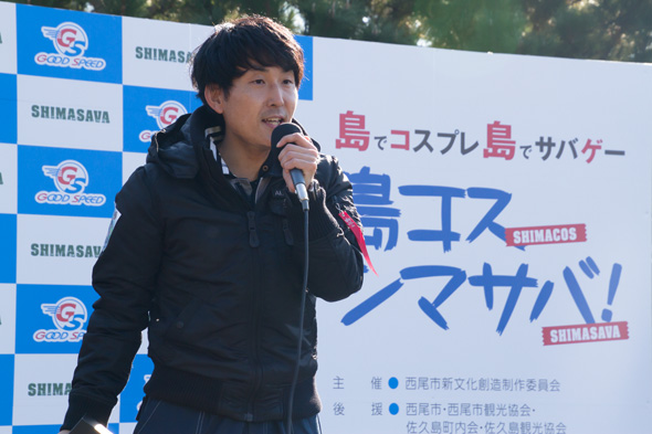 shimasaba_report-30