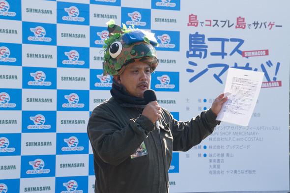 shimasaba_report-34