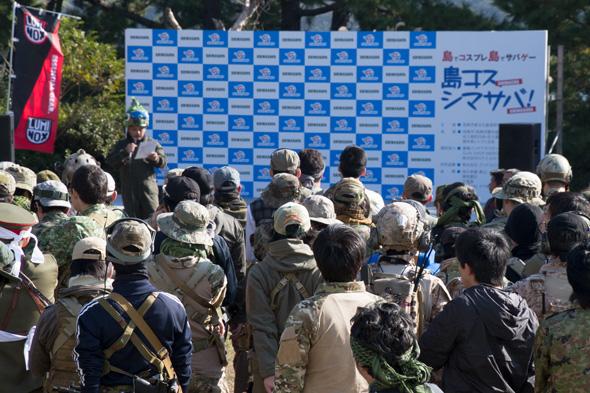 shimasaba_report-36