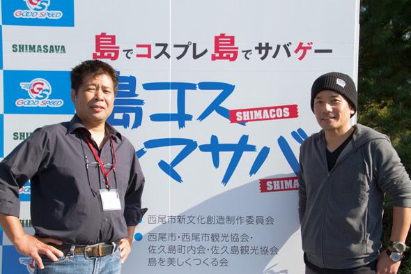 shimasaba_report-70
