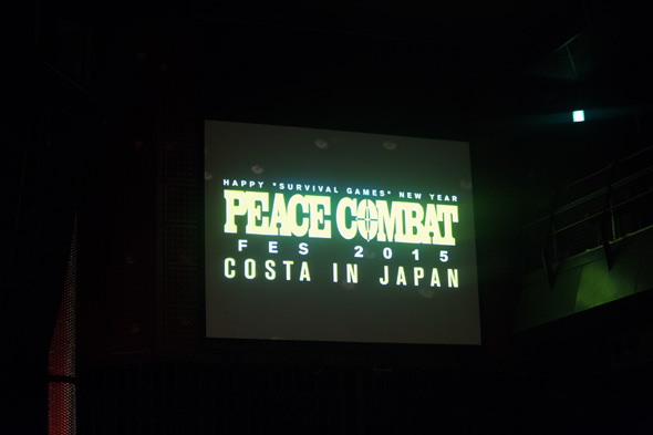 クラブモニター PEACE COMBAT FES 2015 Welcome Party