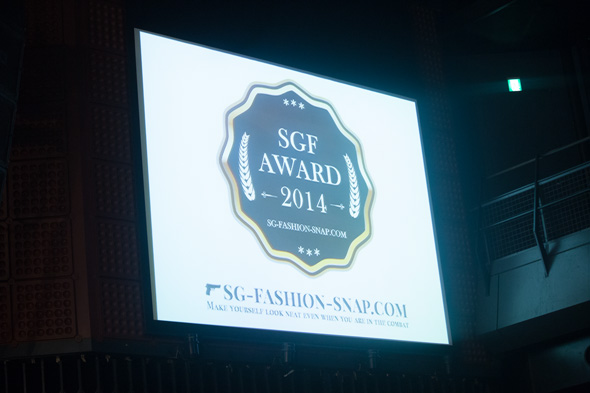 SGF Award 2014 PEACE COMBAT FES 2015 Welcome Party