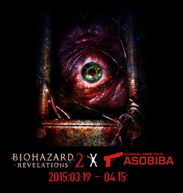 bioxAsobiba