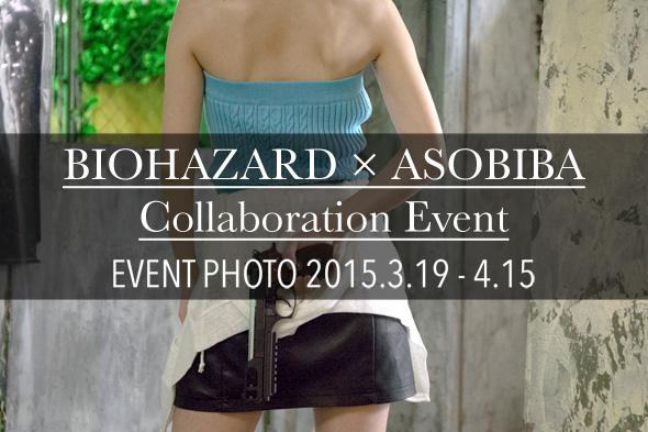 event_Bio_ASOBIBA_SNAP-00
