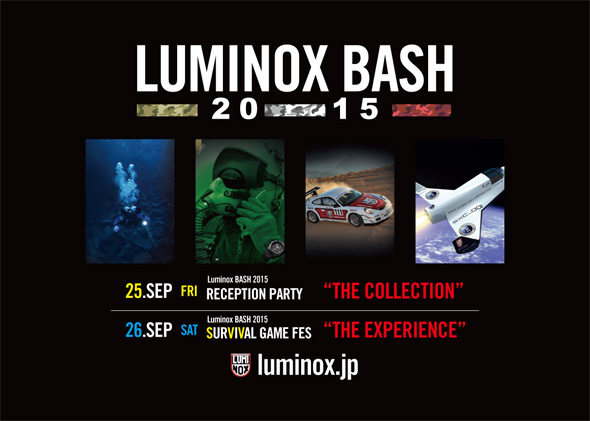 PR_luminoxbash2015