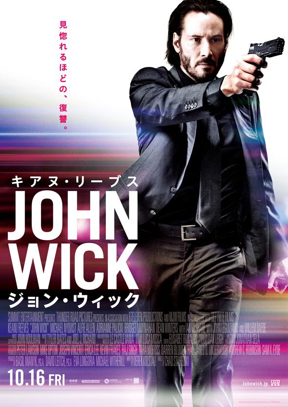 JOHNWICK_poster