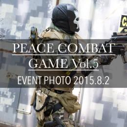 event_pcg05_00