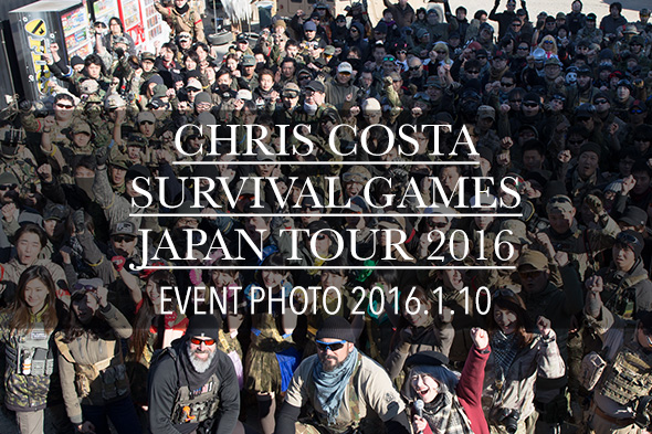 event_ChrisCostaGame-0