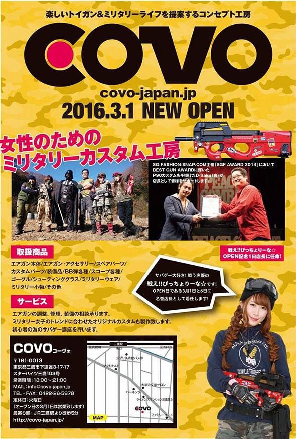 covo_poster_01