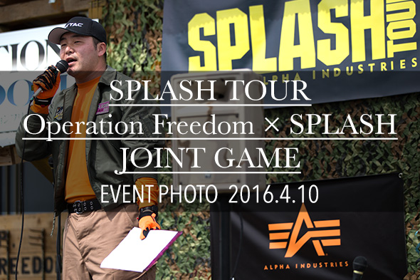 EventPhoto_SPLASH-TOUR_Operation-Freedom-00