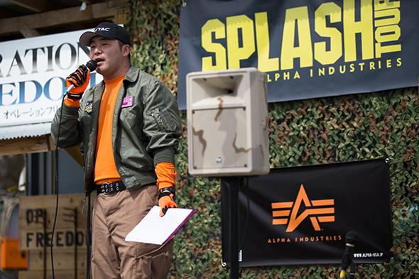 EventPhoto_SPLASH-TOUR_Operation-Freedom-15