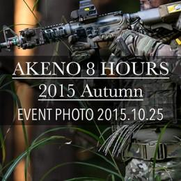 event_AKENO8-FORTRESS-0