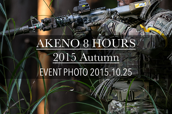 event_AKENO8-FORTRESS-0