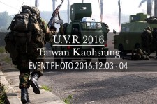 sg-fashion-snap_ro1203-event_u-v-r-cover