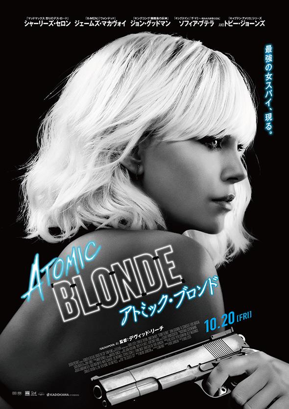 ABL_hon-poster