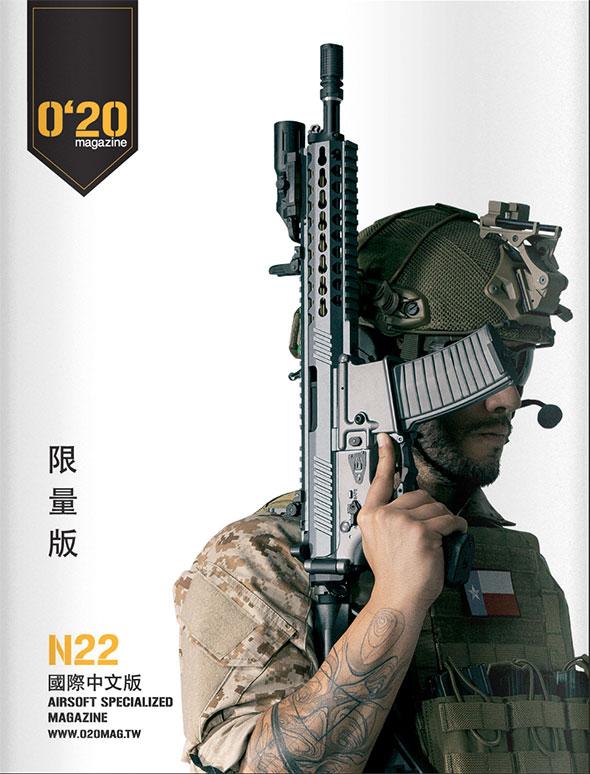 020magazine_N22